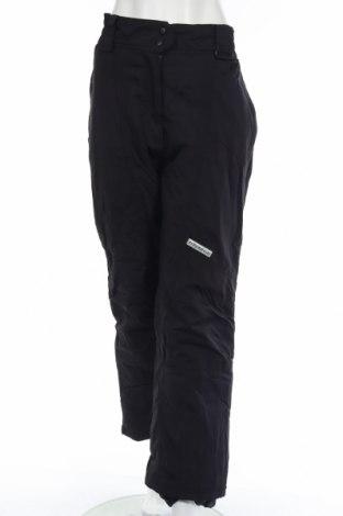 Дамски панталон за зимни спортове Extreme Level