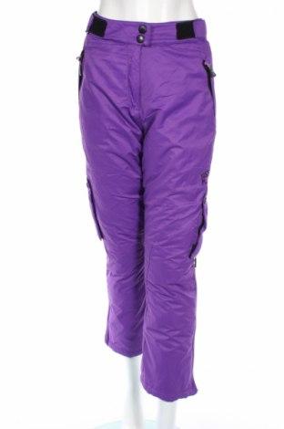 Дамски панталон за зимни спортове Just Play