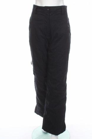 Дамски панталон за зимни спортове Power Zone