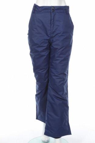 Дамски панталон за зимни спортове Sports
