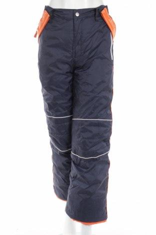 Дамски панталон за зимни спортове Yadou