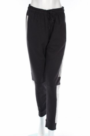 Дамско спортно долнище Adidas Neo