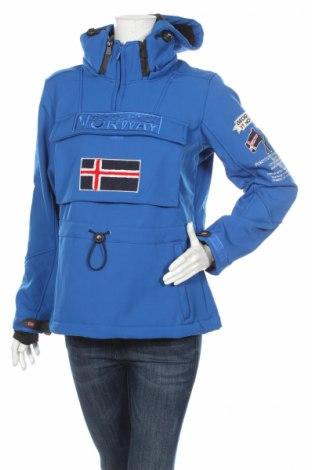 Дамско спортно яке Geographical Norway