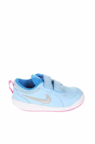 Детски обувки Nike