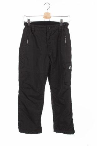 Детски панталон за зимни спортове Nkd
