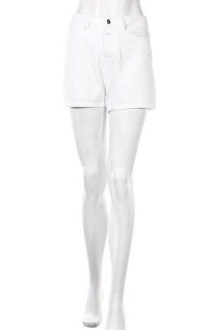Dámské kraťasy  Camaieu, Velikost S, Barva Bílá, Bavlna, Cena  198,00Kč