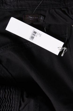 Дамско яке Liebeskind, Размер L, Цвят Черен, Памук, Цена 30,69лв.