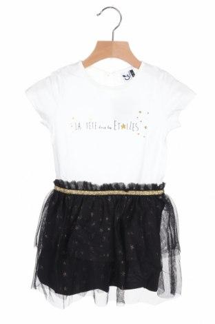 Παιδικό φόρεμα, Μέγεθος 18-24m/ 86-98 εκ., Χρώμα Λευκό, Βαμβάκι, πολυακρυλικό, Τιμή 11,97€