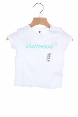 Παιδικό μπλουζάκι Grain De Ble, Μέγεθος 9-12m/ 74-80 εκ., Χρώμα Λευκό, Βαμβάκι, Τιμή 6,43€