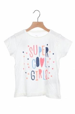 Παιδικό μπλουζάκι ZY kids, Μέγεθος 4-5y/ 110-116 εκ., Χρώμα Λευκό, Βαμβάκι, Τιμή 10,17€