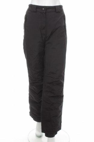 Дамски панталон за зимни спортове Active