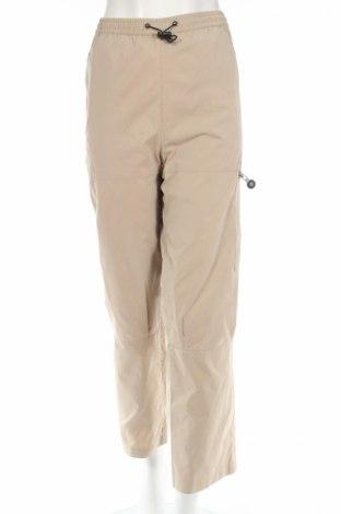 Дамски спортен панталон Kipling