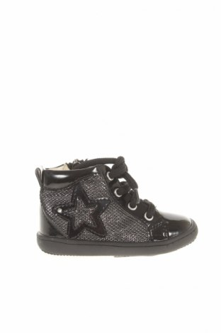 Детски обувки Primigi