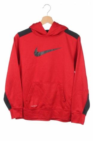 Детски суичър Nike