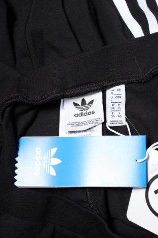 Дамски клин Adidas Originals