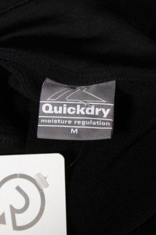 Дамско спортно горнище Quickdry