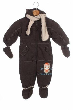 Детски космонавт Baby Club, Размер 12-18m/ 80-86 см, Цвят Кафяв, Полиестер, Цена 41,16лв.