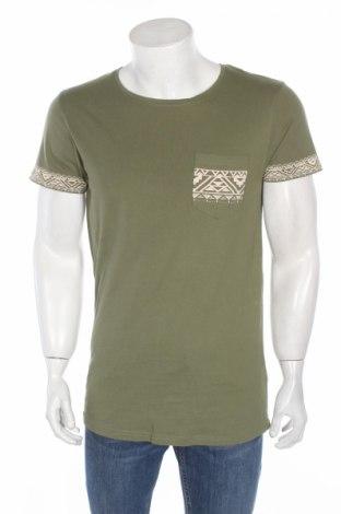 Мъжка тениска Urban Surface