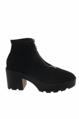 Γυναικεία μποτάκια Reserved, Μέγεθος 40, Χρώμα Μαύρο, Κλωστοϋφαντουργικά προϊόντα, Τιμή 22,81€