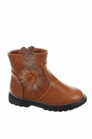 Παιδικά παπούτσια Doremi, Μέγεθος 24, Χρώμα Καφέ, Δερματίνη, Τιμή 19,56€
