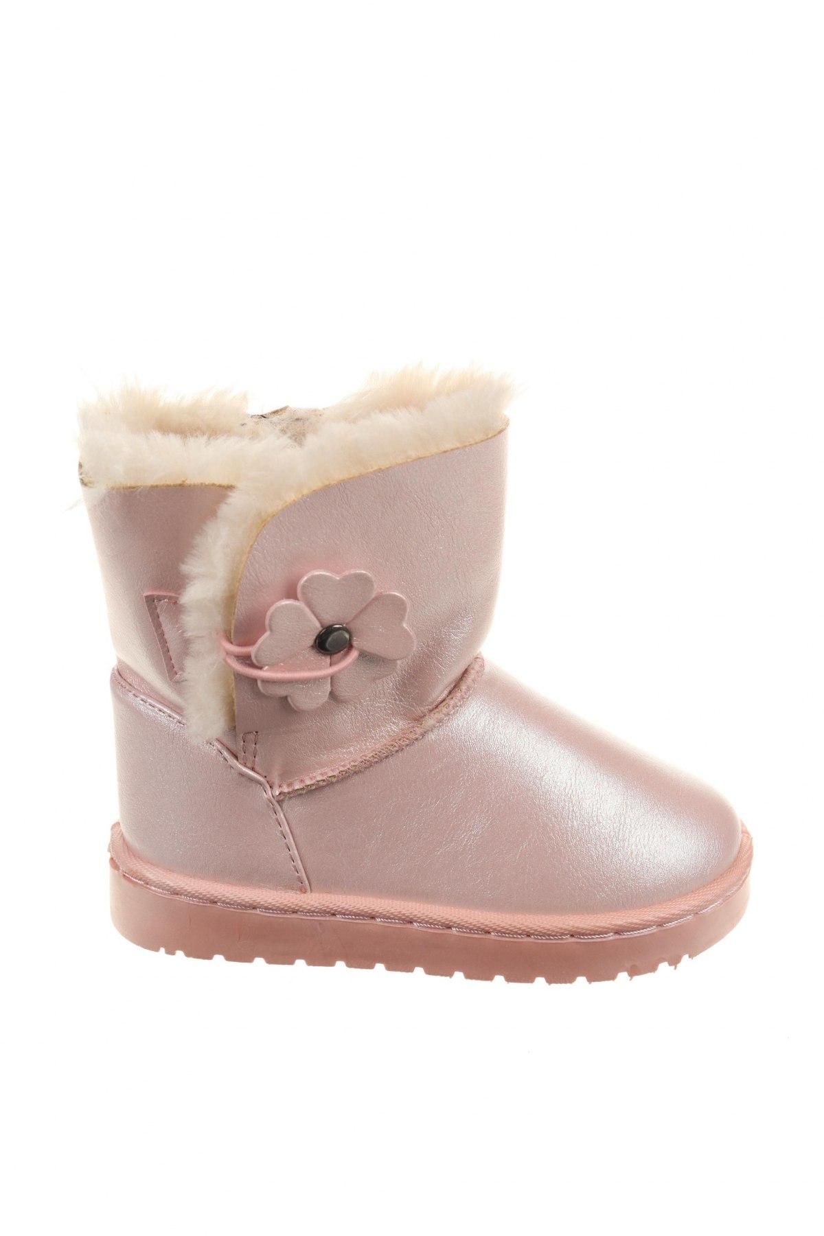 Παιδικά παπούτσια, Μέγεθος 26, Χρώμα Ρόζ , Δερματίνη, Τιμή 19,56€